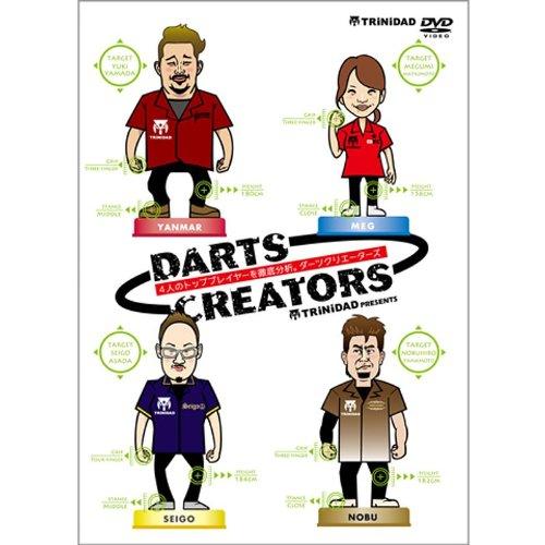 TRiNiDAD DARTS CREATORS (ダーツ クリエーターズ) DVD ダーツDVD HOW to DVD