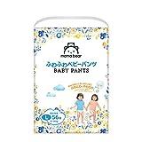 【パンツ Lサイズ】Mama Bear ふわふわベビーパンツ  (9~14kg) 56枚  [Amazonブランド]
