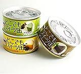 (150g 3種セット) トーヨーフーズ スイーツ缶 チーズケーキ・ガトーショコラ・抹茶チーズケーキ 各1缶 150g×計3缶セット