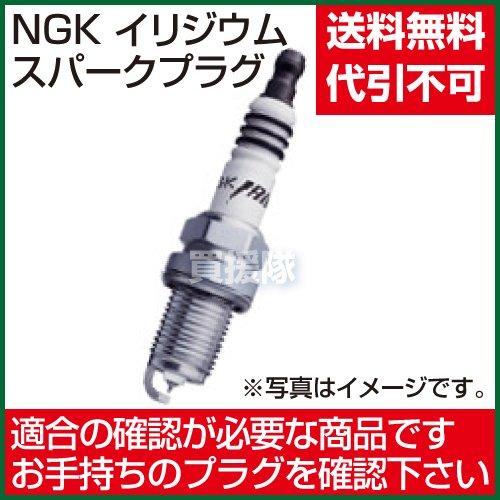 YAMAHA マリンジェット適応 MJ1200シリーズ、800TZ他 NGKイリジウムスパークプラグ BR8EIX ポンチカシメ型 No.4813