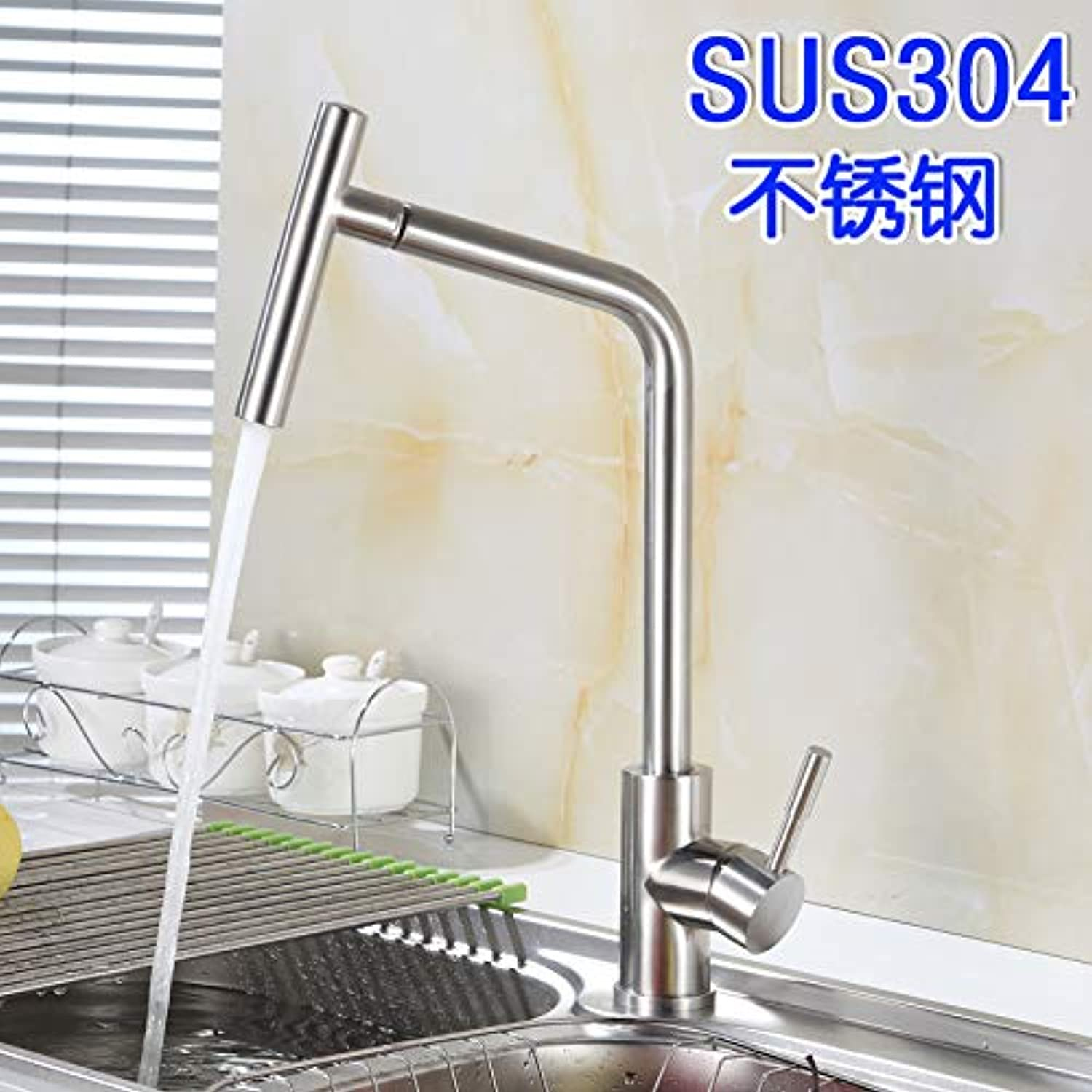Stainless Steel Faucet Lead-Free Kitchen Sink Hot and Cold Water Faucet Can Be redated Inside The Shell Welding 100Mm Height 3.1 Kg