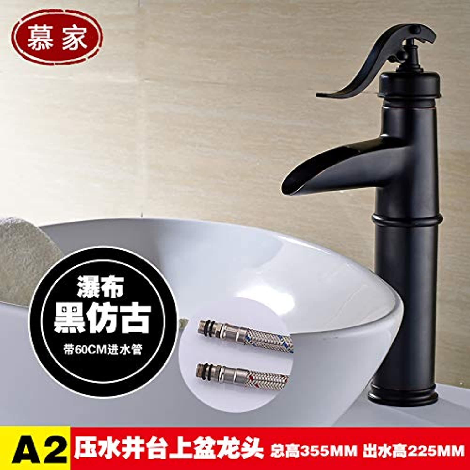 Hlluya Professional Sink Mixer Tap Kitchen Faucet All black antique copper basin faucet waterfall surface of the basin of cold water faucet Bathroom Cabinet faucet,A2