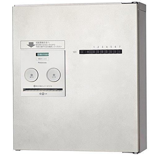 パナソニック(Panasonic) 集合住宅用宅配ボックス COMBO-Maison コンパクト 6錠 (前出し) 右開き 漆喰ホワイト CTNR4640RWS