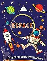 Livre de Coloriage de l'Espace pour Enfants: Livre de coloriage sur le système solaire, Pages à colorier de l'espace extra-atmosphérique représentant des planètes, Astronautes, Fusées et autres!