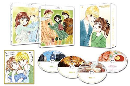 アニメ「ママレード・ボーイ」メモリアルBD-BOX [Blu-ray]