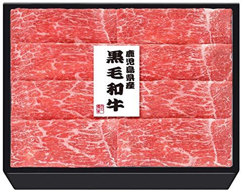 国産黒毛和牛モモしゃぶしゃぶ(KM-50(C)S)