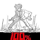 100% (feat. Säge, The 64th Wonder & Oddwin) [Explicit]