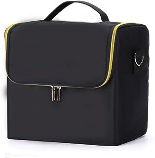 SIRIN メイクボックス コスメボックス 大容量 化粧品収納ボックス 収納ケース 小物入れ 大容量 取っ手付 4段階 4色 (ブラックⅡ)