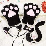HG-amaon Komplettes Zubehörset Mit Glocke Katze, Katzenklauenhandschuh Glocke, Stirnband, Plüschkatzenschwanz, Fliege Bekleidungszubehör Durchschnittlicher Code Schwarz