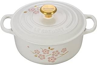Le Creuset LS2501-2016SSG Enameled Cast Iron 2.75 quart Sakura Oven Cherry Blossom Collection, White