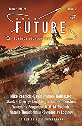 Future Science Fiction Digest (Issue 2)