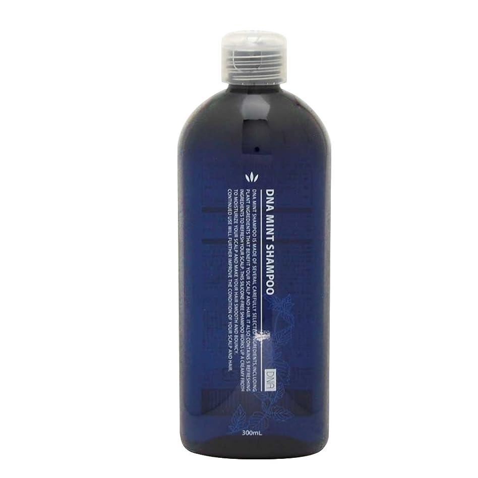 蒸留するコットン伝染性のハツモール DNA ミントシャンプー 300ml