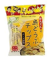 島どうふチップス チーズ&黒こしょう 65g×1袋 あかゆら 沖縄豆腐 とうふがサクッ やみつき食感 ヘルシーなおやつ