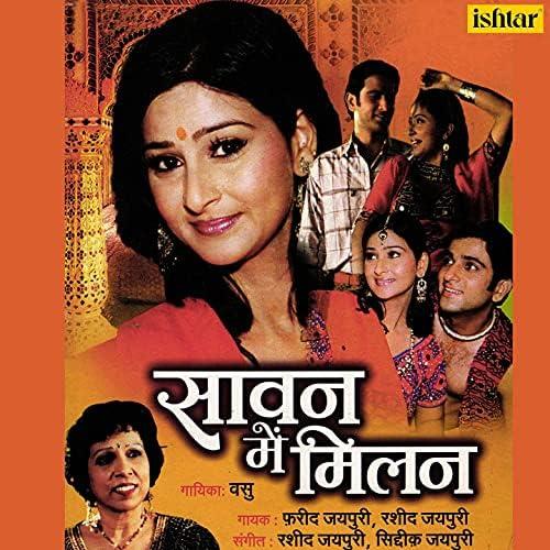 Vasu, Farid Jaipuri & Rasheed Jaipuri