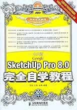 中文版Google SketchUp Pro 8.0完全自学教程 (Chinese Edition)