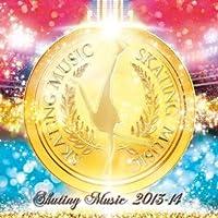 スケーティング・ミュージック2014