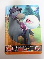 『マリオスポーツ スーパースターズ』amiiboカード :テレサ:乗馬レース