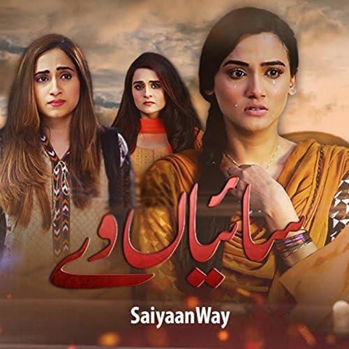 Imran Ali Akhter feat. Rimsha Khan