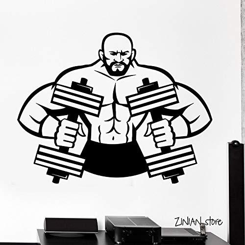 Tianpengyuanshuai Sportlich muskulös männlich Wandtattoo Fitness Wandaufkleber Hantel Langhantel Vinyl Wandkunst abnehmbare Heimtextilien 42x54cm