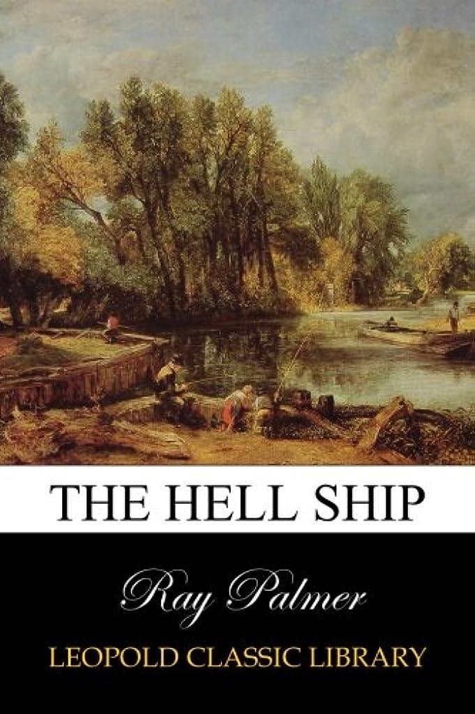 受粉者虎公園The Hell Ship