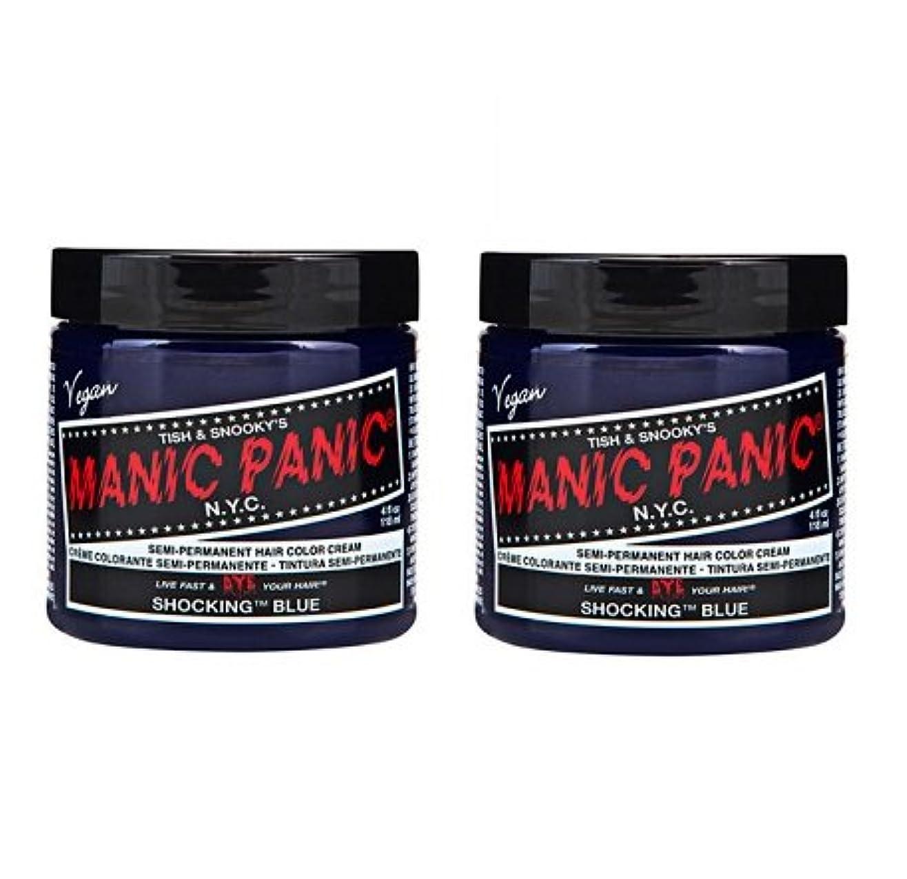 めまいが公園違反する【2個セット】MANIC PANIC マニックパニック Shocking Blue ショッキングブルー 118ml