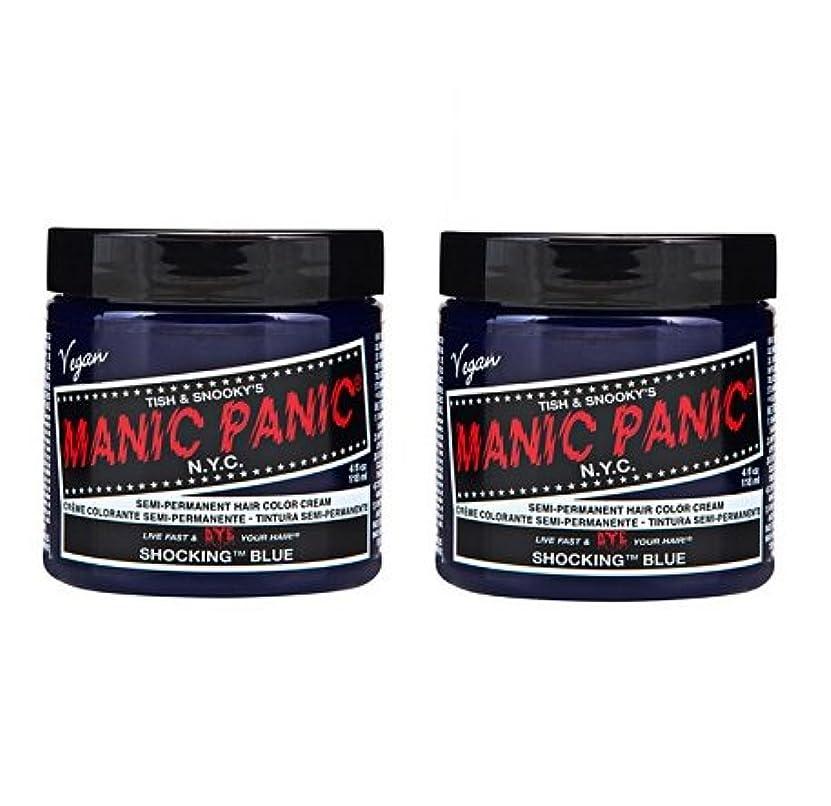 剥離ランドリー失礼な【2個セット】MANIC PANIC マニックパニック Shocking Blue ショッキングブルー 118ml