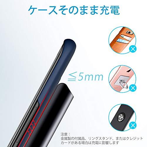 ESR『シフトワイヤレス充電器』