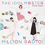 [B00XD0VUD0: THE IDOLM@STER MILLION RADIO! DJCD Vol.01]