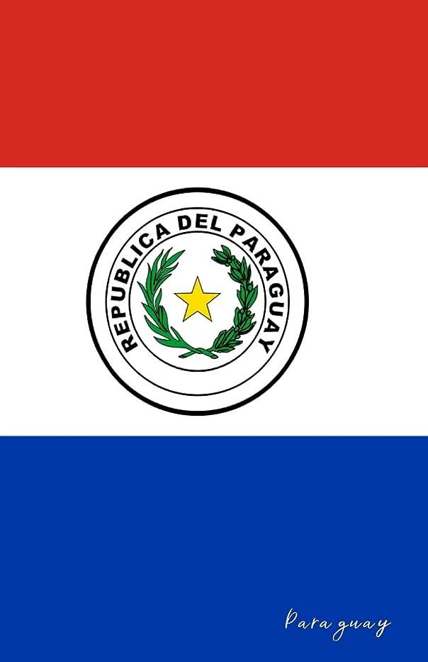 委任名誉君主Paraguay: Flag Notebook, Travel Journal to write in, College Ruled Journey Diary