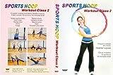 Sports Hoop Hula Hoop Workout DVD -Lead By Heather Lipson