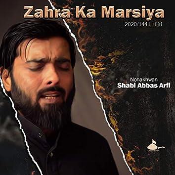 Zahra Ka Marsiya