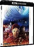 機動戦士ガンダム 閃光のハサウェイ(4K ULTRA HD...[Ultra HD Blu-ray]