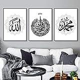 OCRTN Moderne arabische Kalligraphie Islamische Wandkunst