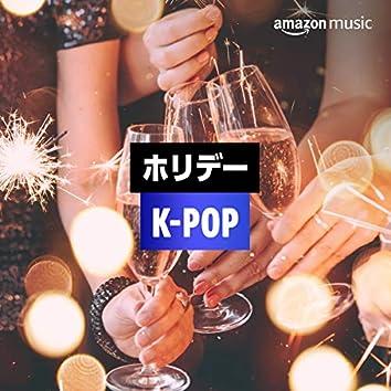 ホリデー K-POP