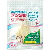 【セット販売】うれしいおやつ デンタルケア コラーゲンチップ ミルク 12枚×4コ