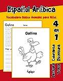 Español Arábica Vocabulario Basico Animales para Niños: Vocabulario en...