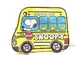2015 Snoopy School Bus 12' Toddler Backpack