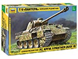Zvezda 500783678–1: 35Panzer V Panther Acabado D