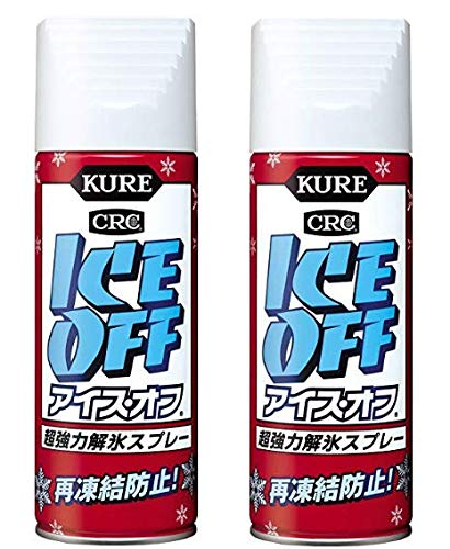 【2個セット】KURE(呉工業) アイスオフ 2155 [HTRC2.1]