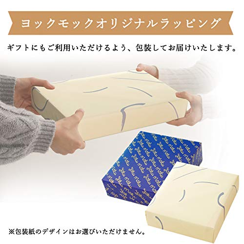 ヨックモックYOKUMOKUシガール(20本入り)