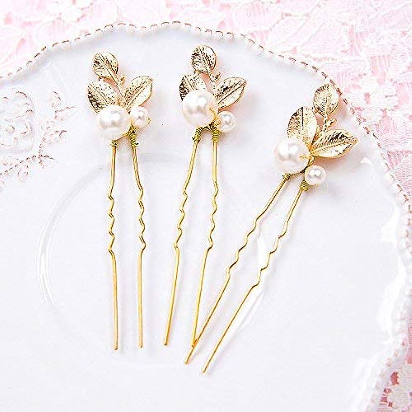 手がかり安全なカルシウムGUANG-HOME 結婚式の花嫁介添人女性の金真珠の葉のヘアピンクリップジュエリー6x