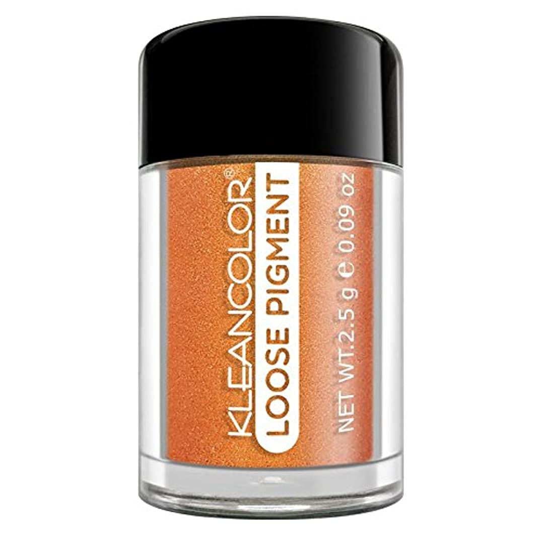 と遊ぶユダヤ人ゴルフKLEANCOLOR Loose Pigment Eyeshadow - Citrus Burst (並行輸入品)