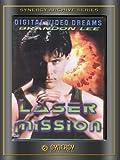 Laser Mission (1990)