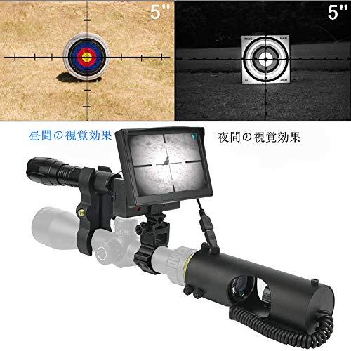 MUJING Alcance Digital de visión Nocturna para la Caza de Rifles con cámara HD y Pantalla portátil de 5 Pulgadas