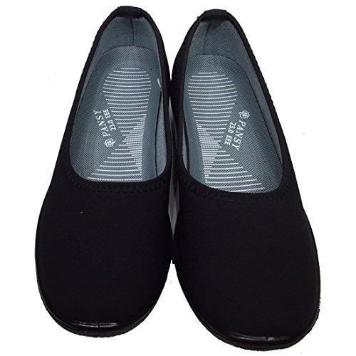 [パンジー] カジュアルシューズ 軽量 パンプス 生活防水 フラット 軽い 靴 レディース 防水 パンプス 疲れにくい オフィス履き 事務所 室内履き オフィスパンプス オフィスシューズ 女性 婦人 黒 ブラック グレー 赤 レッド(約24.5cm ブラッ