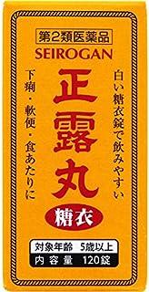【第2類医薬品】正露丸糖衣「キョクトウ」 120錠