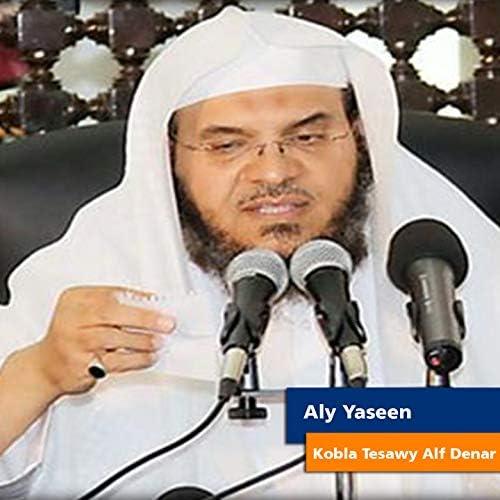 Aly Yaseen