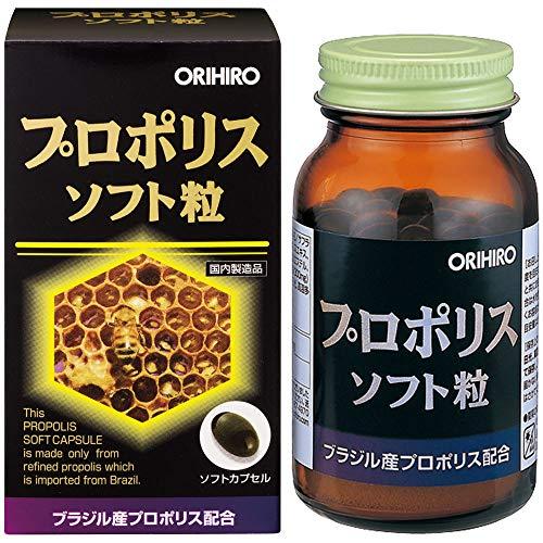 オリヒロ オリヒロ オリヒロ プロポリスソフト粒 1セット(120粒×2個) サプリメント