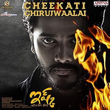 """Cheekati Chirujwaalai (From """"Ishq - Not A Love Story"""")"""