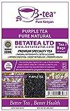 Purple Tea | Detox & Cleanse | 100% Natural | Healthy Specialty Kenya Tea | Improve Digestion &...